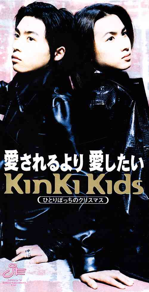 "KinKi Kids・堂本光一、誕生日に堂本剛から""薄毛ネタ""を貰う"