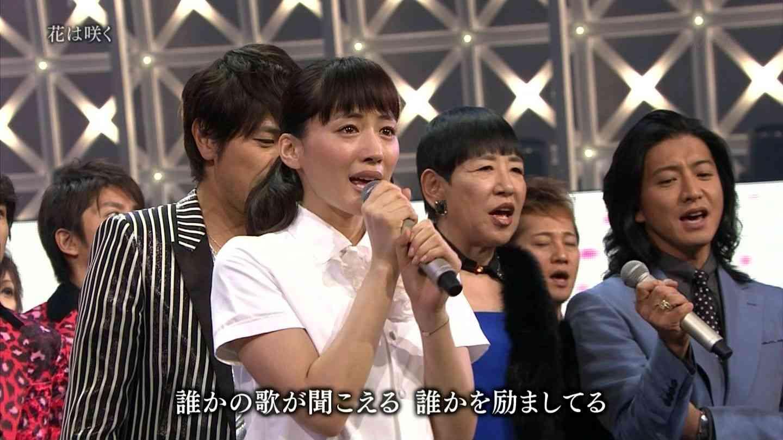 【紅白】綾瀬はるか、噛み倒し大爆笑誘う 嵐・櫻井翔が必死にフォロー