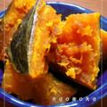 家の黄金比率で♪かぼちゃの煮物♡ by なおモカ [クックパッド] 簡単おいしいみんなのレシピが162万品