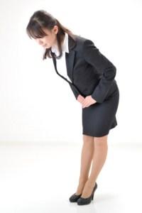 女性が続けやすい職業って? - Peachy - ライブドアニュース