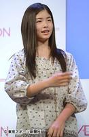 実写版「魔女の宅急便」大コケ必至?と囁かれるワケ (東スポWeb) - Yahoo!ニュース