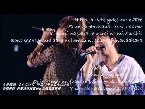 Yoru wa Hoshi wo Nagameteokure - YouTube