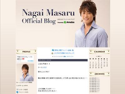 永井大、中越典子との熱愛報道をブログで謝罪!「でも僕も32歳の男です」 - シネマトゥデイ