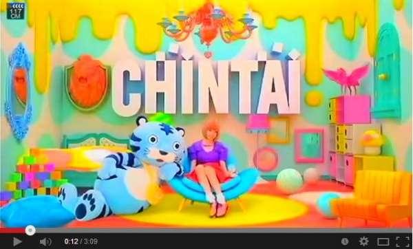 きゃりーぱみゅぱみゅの新曲がGAOのヒット曲に酷似。「サヨナラと同じじゃん」<動画あり> | Techinsight