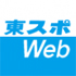 板東英二復帰を毎日放送社長が否定「エリ正せ」 | 東スポWeb – 東京スポーツ新聞社