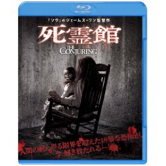 Amazon.co.jp: 死霊館 ブルーレイ&DVD(2枚組)(初回限定生産) [Blu-ray]: べラ・ファーミガ, パトリック・ウィルソン, ロン・リビングストン, リリ・テイラー, ジェームズ・ワン: DVD