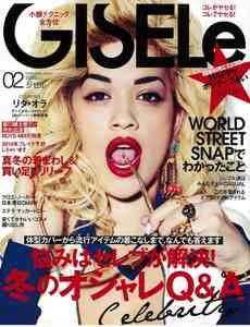 愛読雑誌とあなたの年齢を教えて下さい。