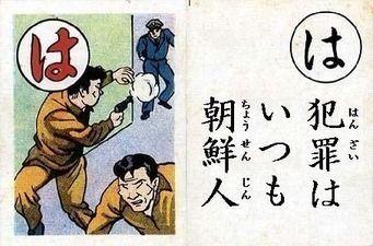 またまた韓国籍、尹玉京(ユン・オクキョン)生活保護法違反で逮捕! : 炎上まとめ