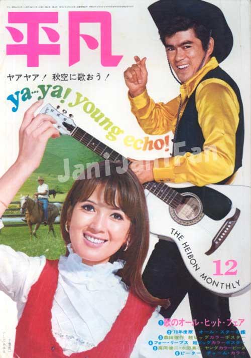 紗栄子、大胆セミヌード披露の写真集が11万部突破!「女性読者が8割以上」という異例の記録