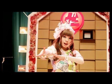 きゃりーぱみゅぱみゅ - インベーダーインベーダー,kyary pamyu pamyu - Invader Invader - YouTube