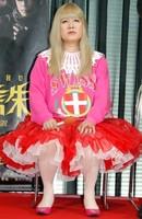 三ツ矢雄二、本格的女装にニンマリ「グレーゾーン満開で頑張る」 (オリコン) - Yahoo!ニュース