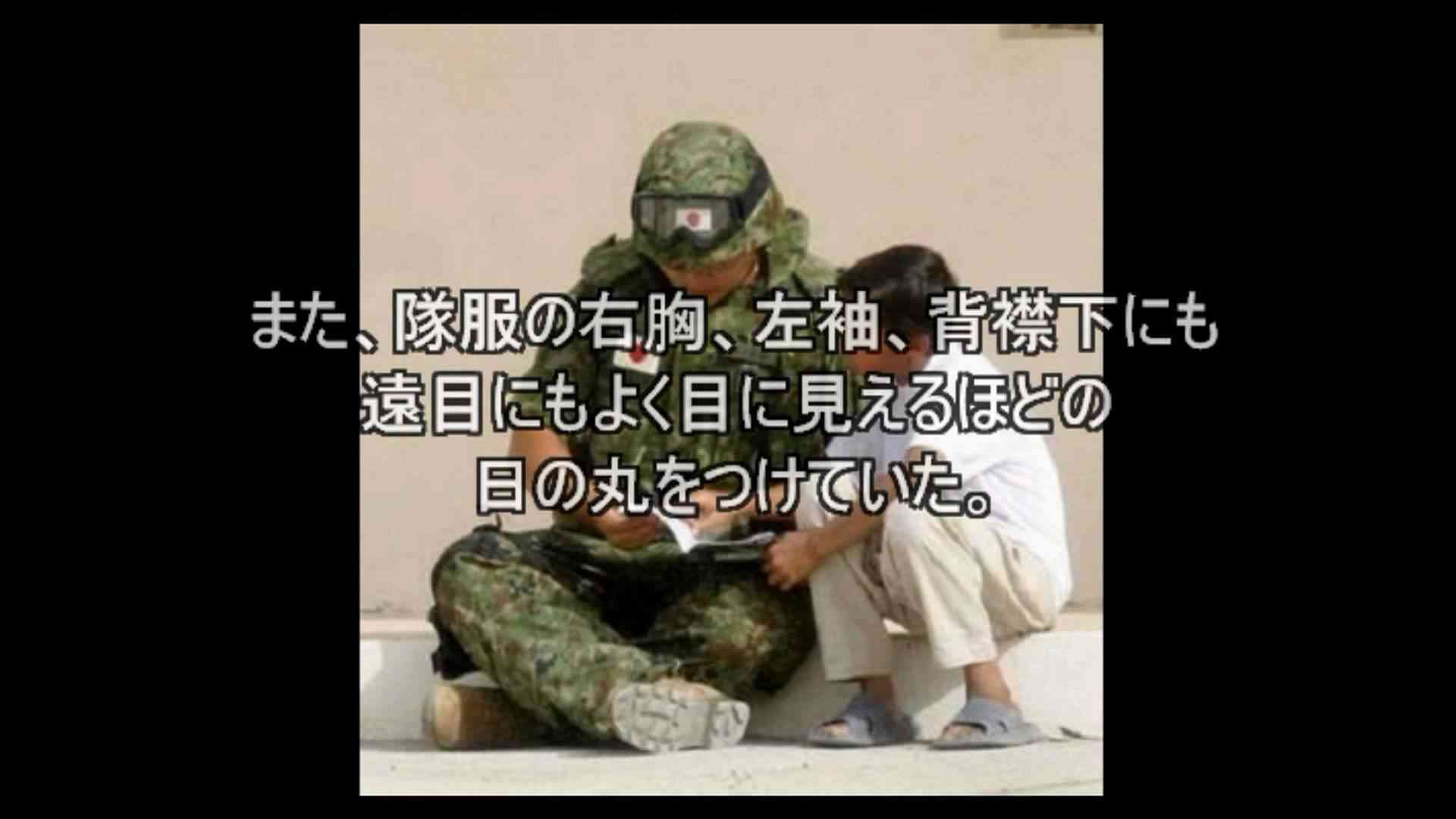 親日国 前代未聞の『感謝デモ』 【日本再生】 - YouTube