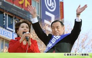 デヴィ夫人の応援を歓迎した田母神陣営「あれはテレビのヤラセ」 | 東スポWeb – 東京スポーツ新聞社