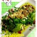 世界一のアボカドミョウガネギオリーブ醤油 by gyogyoum [クックパッド] 簡単おいしいみんなのレシピが162万品