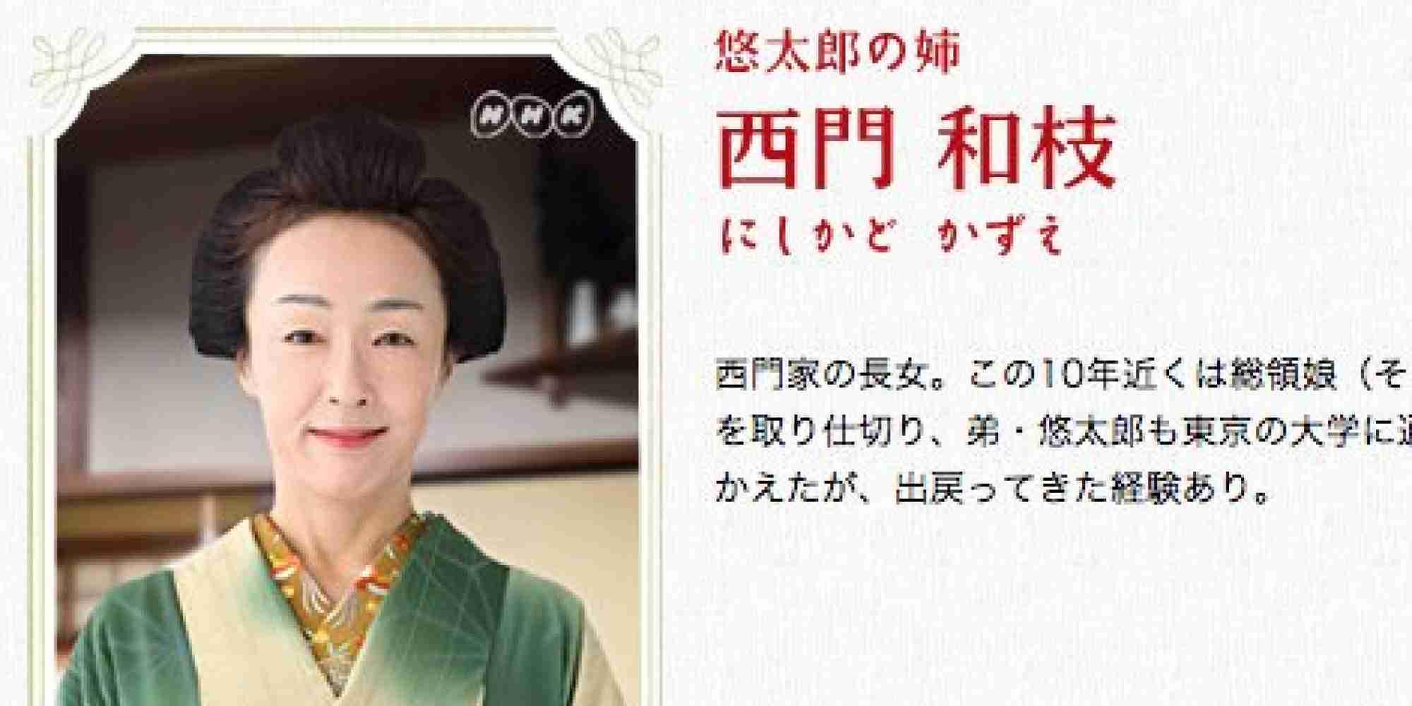 「ごちそうさん」視聴率好調、2014年に嫁いびりの和枝が戻ってくる!