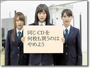 元AKB48板野友美さんの財布に20万円入っててファン激怒ww