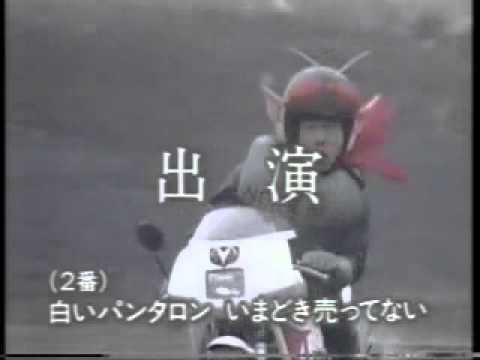 仮面ノリダー オープニング - YouTube