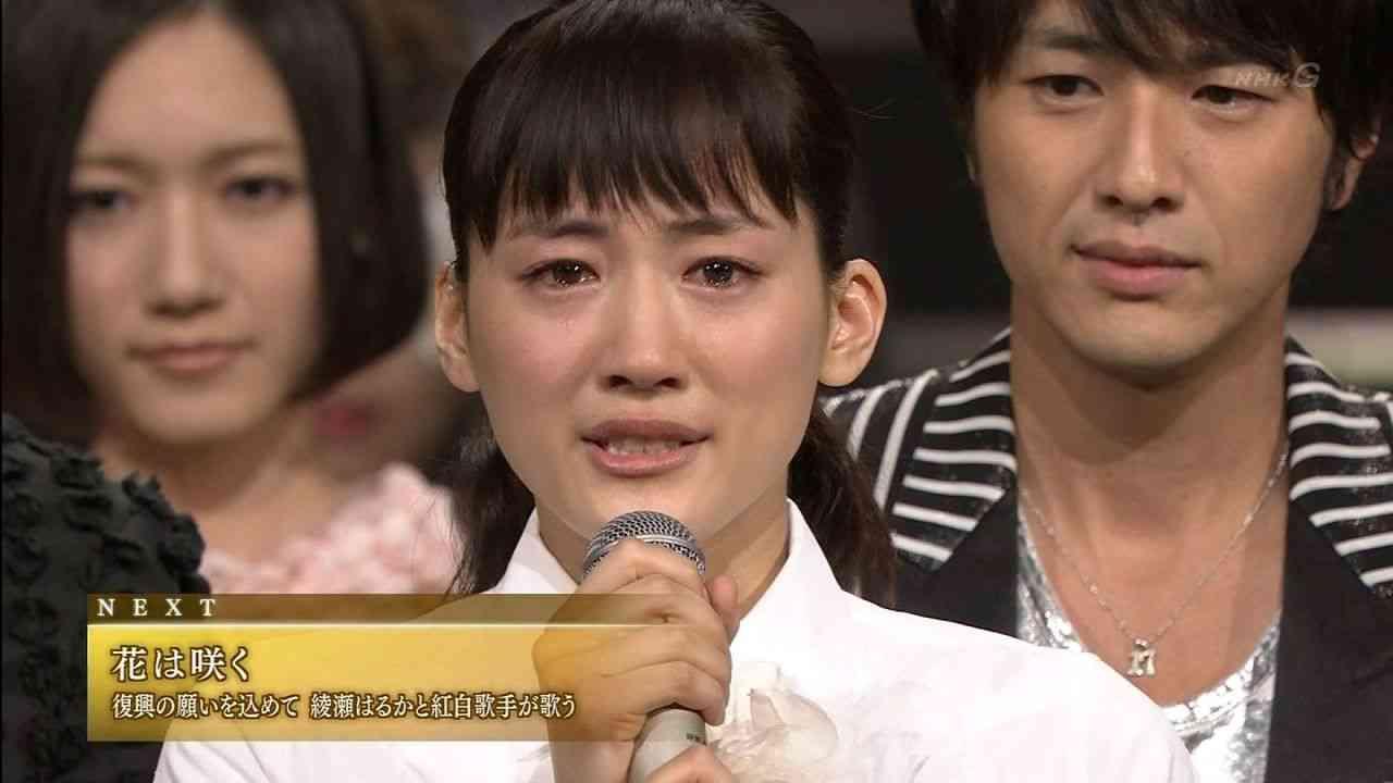 【悲報】綾瀬はるか、紅白歌合戦のせいで2ch鬼女板にロックオン…袋叩きにされる