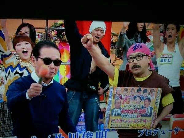 「いい会社の管理職の月給」 ビッグダディこと林下清志、テレビ朝日のギャラに言及