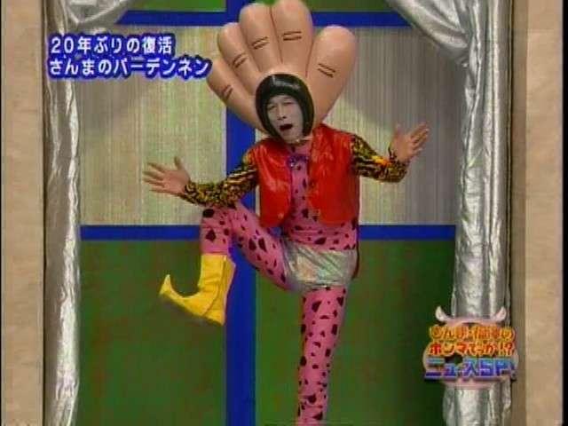 明石家さんま、後輩から5千円でギャグを購入