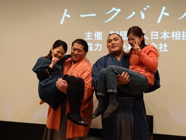 日本相撲協会がTwitterで乙女企画「関取にお姫様抱っこしてもらえる権」が当たる!
