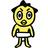 Twitter / sumokyokai: 【このツイートをリツイートすると『関取にお姫様抱っこしてもら ...