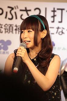 中川翔子 - Wikipedia