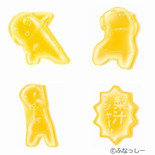 ふなっしーポーズをグミで再現、船橋産の梨果汁入りグミを商品化。 | Narinari.com