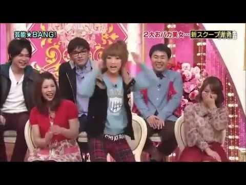 鈴木奈々 パラパラ好きの元彼の話 「生きてる価値が見出せない」 - YouTube