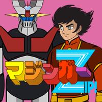マジンガーZIP!|ZIP!|日本テレビ