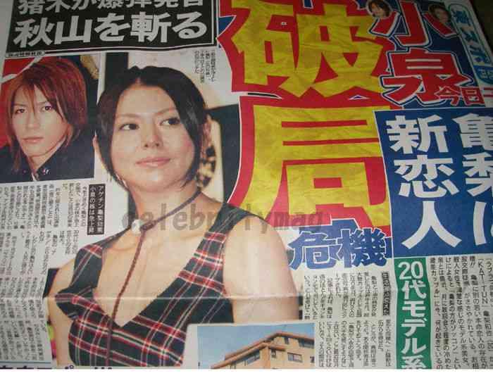 偽装破局だった!? 小泉今日子&亀梨和也にまさかの「交際継続」説