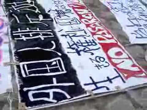 在日韓国人(コリアン)の実態。日の丸を排泄物に見立て京都で選挙権要求 - YouTube