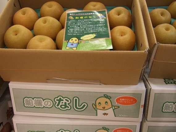ふなっしーポーズをグミで再現、船橋産の梨果汁入りグミを商品化