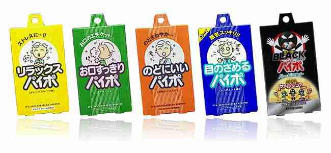 【神奈川】「外では吸うな」高校生の喫煙黙認、保護者6人を書類送検