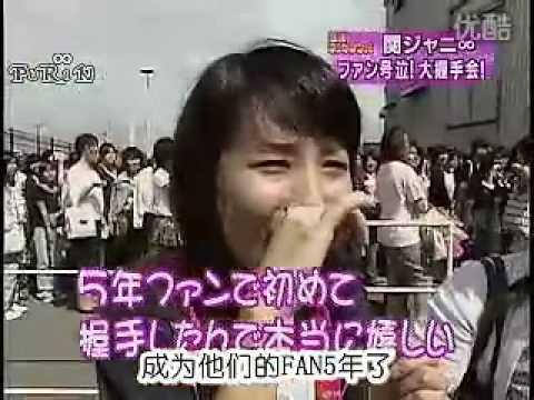 HD+音楽の日-[関ジャニ8握手会 - YouTube