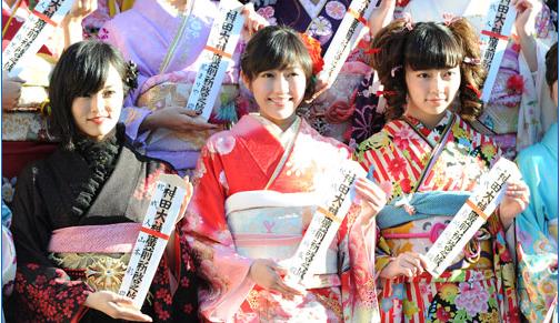 AKB48島崎遥香「(晴れ着の)縦縞は被らないと思ってお願いしました。動物園みたい」