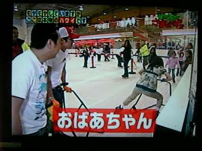 テレ東・大江麻理子アナがスケートに挑戦した結果www