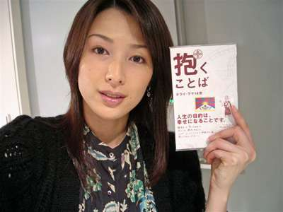 """吉瀬美智子の""""産後ダイエット""""成功ぶりが凄い!胸はあるのにスレンダーボディ"""