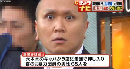 警察が描いた強盗犯の似顔絵が酷いと話題にww