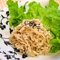 切干大根のシーマヨ和え by ちわここ [クックパッド] 簡単おいしいみんなのレシピが162万品