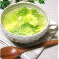 炒めたキャベツの♡中華スープ by komomoもも [クックパッド] 簡単おいしいみんなのレシピが162万品