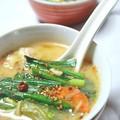 美味しいスープ~中華風☆白味噌仕立て~ by 1646 [クックパッド] 簡単おいしいみんなのレシピが162万品