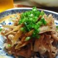 豚バラとゴボウの柚子コショウ煮 by mi-kyo [クックパッド] 簡単おいしいみんなのレシピが162万品