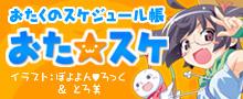 水樹奈々と西川貴教が一緒に歌ったのは「MUSIC FAIR」が初めて :おた☆スケ