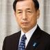 Twitter / toshio_tamogami: 田母神俊雄は都政のリーダーになる決意を致しました。東京を守り ...