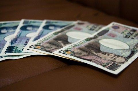 『お年玉』に税金がかかる?かからない?調べてみました|| ^^ |秒刊SUNDAY