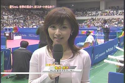 元テレビ東京アナウンサー・亀井京子の現在の顔がヤバいwww