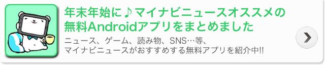 淡路恵子 萬屋錦之介のチケットを1万枚売った凄腕営業マン | エンタメ | マイナビニュース