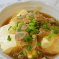 豚ばらが最高! 肉豆腐 by kimosuke [クックパッド] 簡単おいしいみんなのレシピが162万品