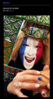 【女神】フランス帰りの岡本夏生さんが完全にフランスになりきっていた件 / これが夏生流パリジェンヌだっ!? - GREE ニュース